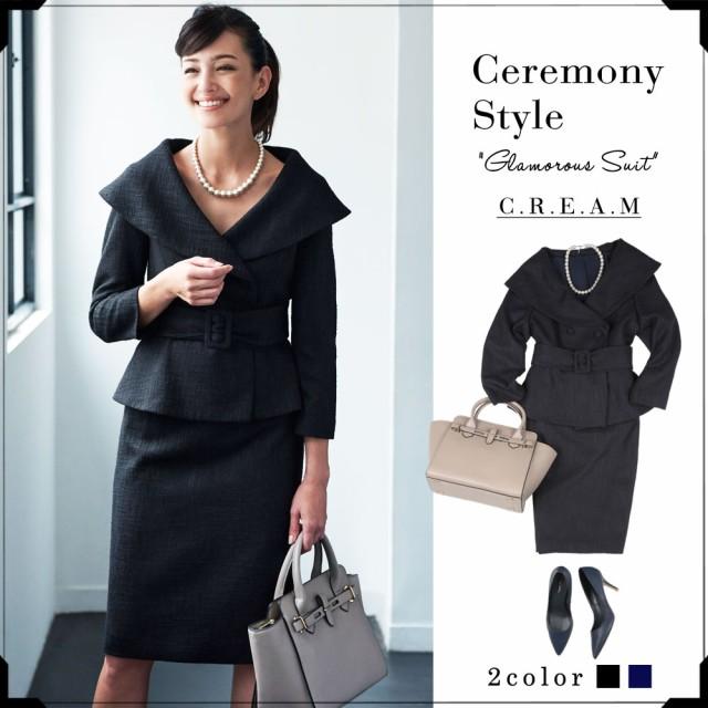 fac97eb976f23 RINA×スカートスーツ スーツ レディース スカート 入学式 卒業式 入園式 ...
