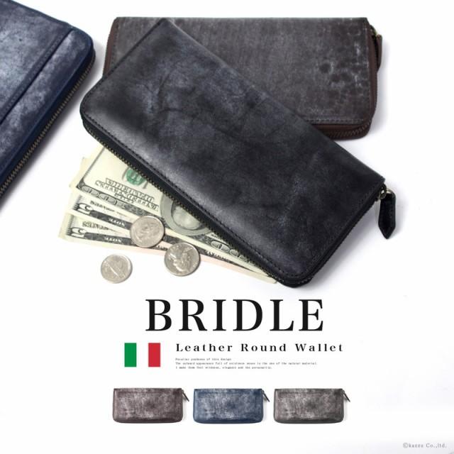 26015eb6fae6 長財布 メンズ 財布 ロングウォレット ラウンドファスナー オーソニア AUSONIA ブルーム 使いやすい財布 ブライドルレザー