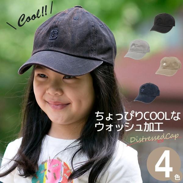 f16aafa8a8a8f キャップ 子供用  メール便可  帽子 ビンテージ サイズ調節 春夏 秋冬 アメカジ