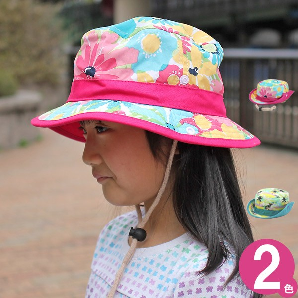 83aa5c3e31912 ハット 子供 帽子  メール便可  サファリハット 男の子 女の子   キッズ SummerDaysアドベンチャー