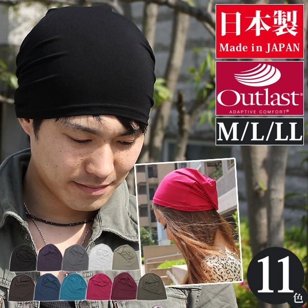 153195e1b0cd2 ニット帽 春夏  メール便可  メンズ 帽子 レディース サマーニット帽 ...