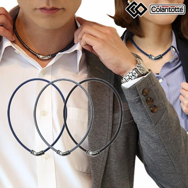 コラントッテ ネックレス クレストR colantotte 磁気ネックレス crest r アール 肩こりに効く磁力 身体にフィ