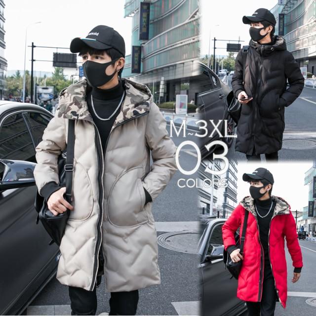 e260d60f36f 中綿コート裏側がカモ柄 迷彩 ジップアップ フード付き コート メンズ メンズファッション ストリート