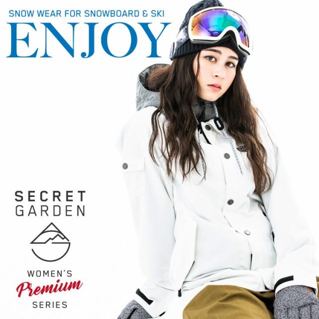 【還元祭クーポン利用可】スノーボードウェア レディース スキーウェア スノボウェア 上下セット SECRET GARDEN ENJOY 2018-2019 新作