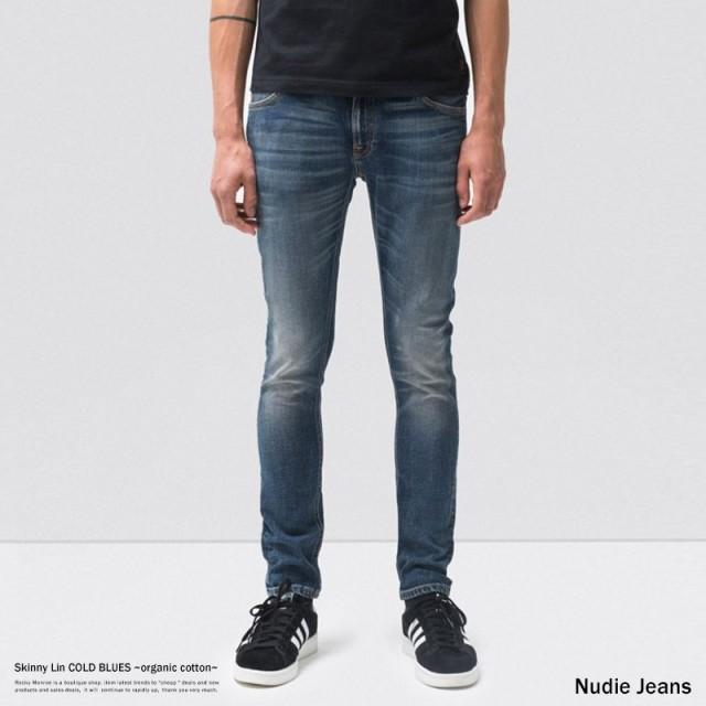 スキニー Nudie Jeans 8587 112770030 Skinny Lin COLD BLUES メンズ デニム パワーストレッチ タイト 綿 ヌーディージーンズ オーガニックコットン