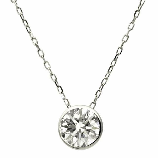 LARA Christie ララクリスティー ダイヤ 0.3ct 1粒 ダイヤ ネックレス エグザ 送料無料 誕生日プレゼント ギフト
