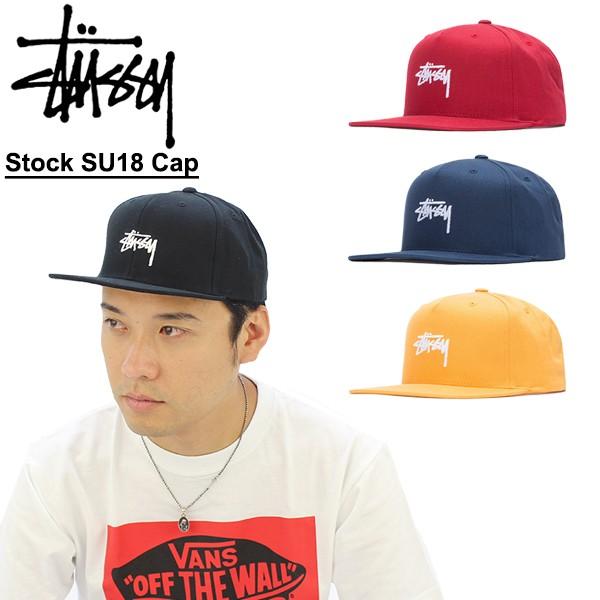 39138cccb99 ステューシー(STUSSY)Stock SU18 Cap キャップ 帽子 33  BB の通販は ...