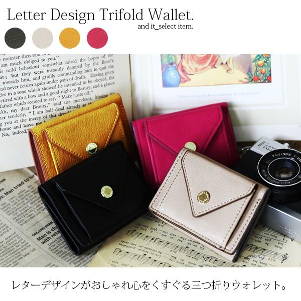 レターデザイン三つ折りウォレット(レディース 財布 三つ折財布 ウォレット 小物 フェイクレザー フラップボタン メールデザイン レター