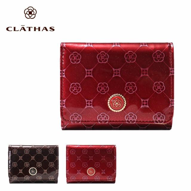 クレイサス 三つ折り財布 フリージア 187834 CLAT...