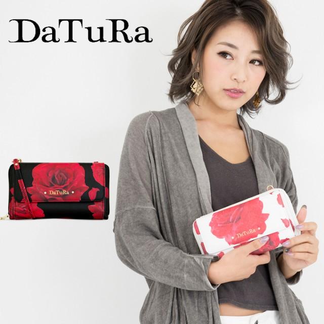 ダチュラ DaTuRa 長財布 DTR-4303 BARA 2WAY ロー...