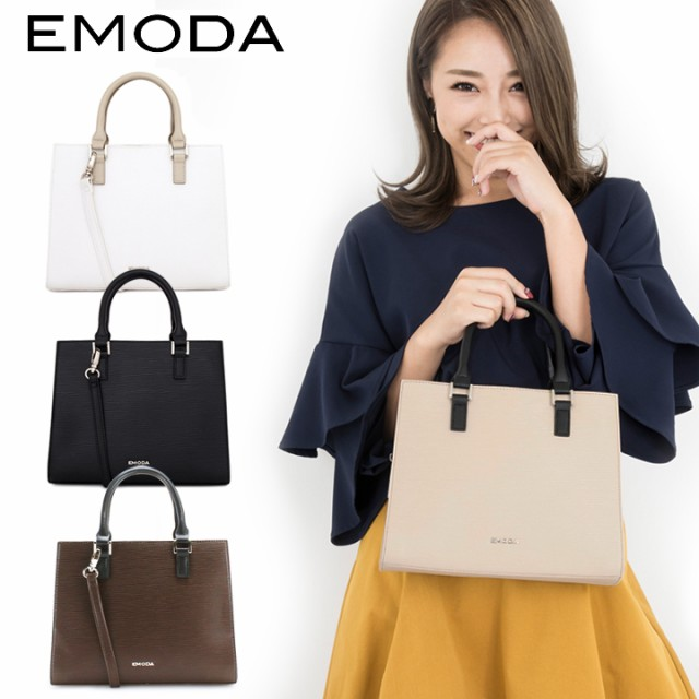 エモダ ハンドバッグ レディース EM-9209 EMODA ...