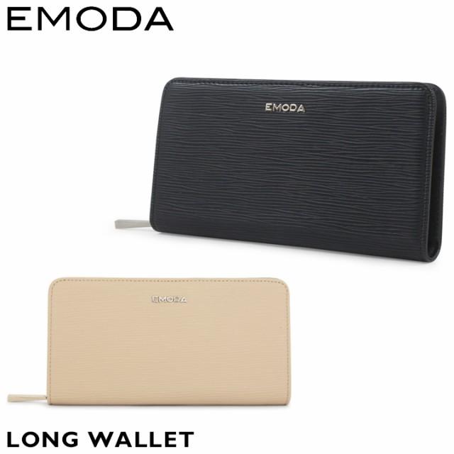エモダ EMODA 長財布 EM-9713 水シボ ラウンドフ...