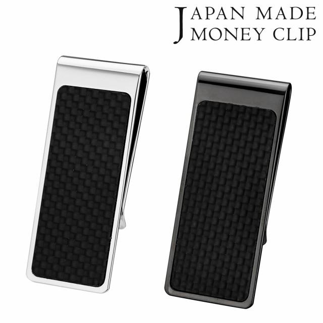 4c18080b379a マネークリップ メンズ 日本製 財布 札ばさみ 真鍮 専用BOX付き プレゼント ギフト