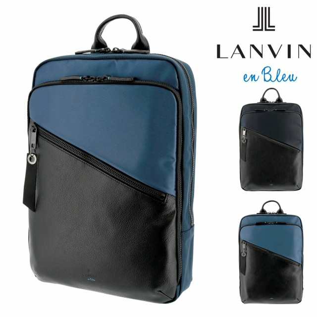 【レビューを書いてポイント+5%】ランバンオンブルー リュック フェリックス メンズ 564722 日本製 LANVIN en Bleu