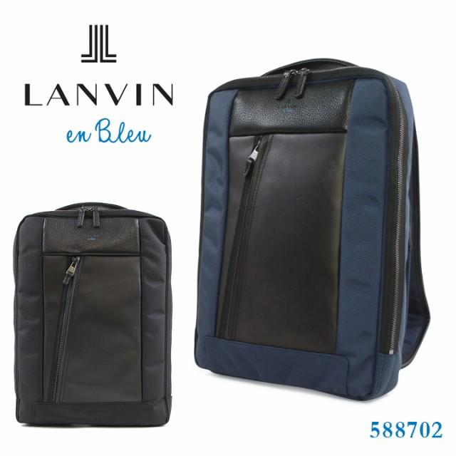【レビューを書いてポイント+5%】ランバンオンブルー LANVIN en Bleu リュック 588702 モンペリエ メンズ ビジネスリュック ボディバッ