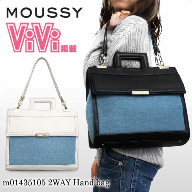 マウジー MOUSSY ハンドバッグ m01435105 Fraime ...