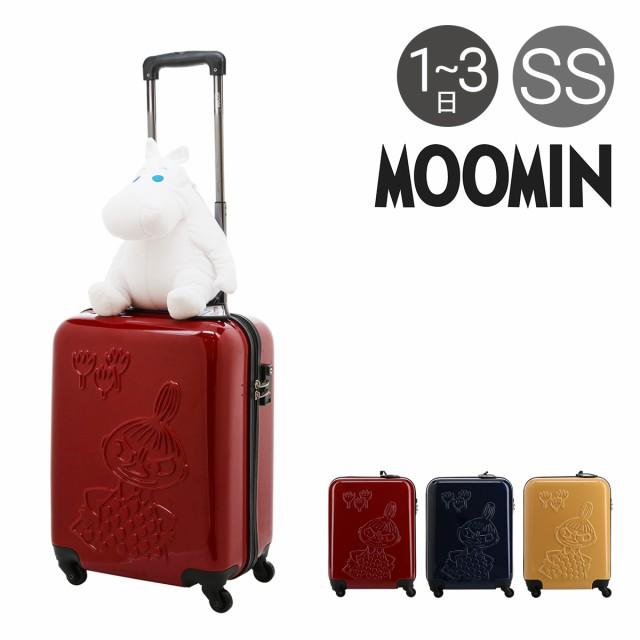 ムーミン スーツケース 35L 47.5cm 2.7kg ハード ...
