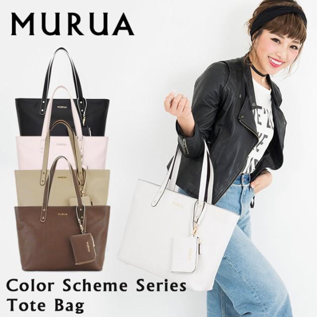 ムルーア MURUA トートバッグ MR-B407 配色シリー...