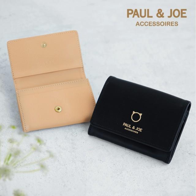 【レビューを書いてポイント+5%】ポール&ジョ...
