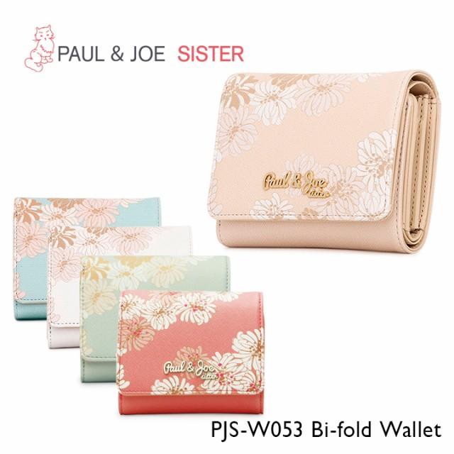 ポールアンドジョーシスター PAUL&JOE SISTER 三...
