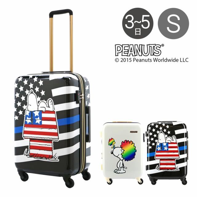 ピーナッツ スーツケース 46L 56cm 3.4kg ハード ...
