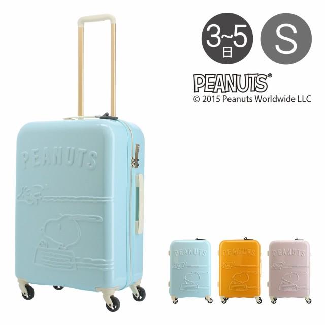 ピーナッツ スーツケース 当社限定 かわいい 51.3...