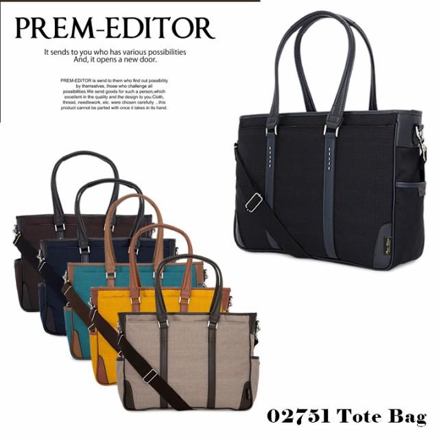 プレムエディター PREM-EDITOR トートバッグ 0275...