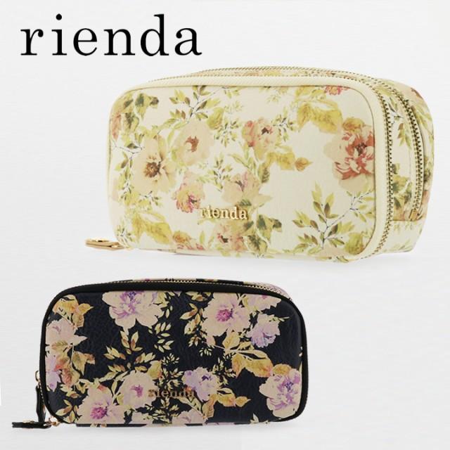 リエンダ rienda ポーチ r03278301 【 コスメポー...