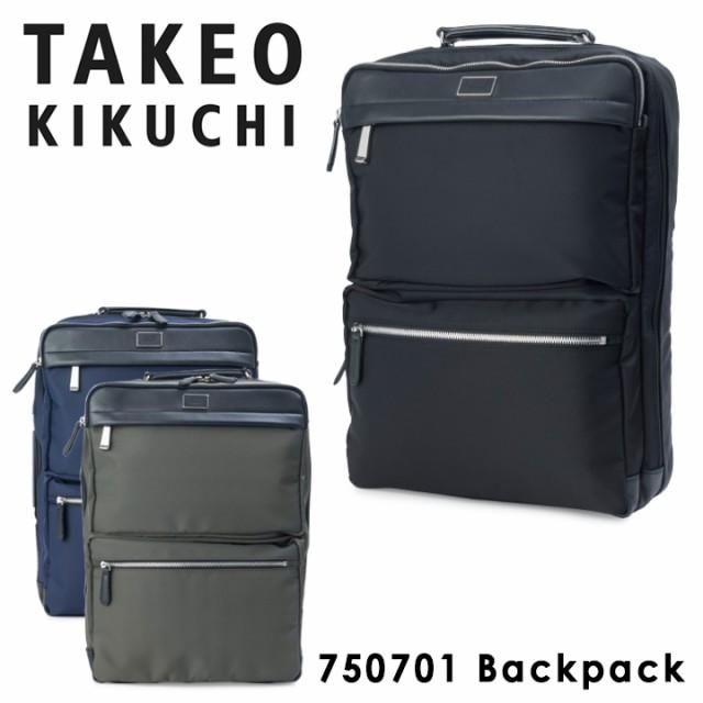 【レビューを書いてポイント+5%】タケオキクチ リュック カーゴ 3WAY B4 メンズ 750701 | TAKEO KIKUCHI リュックサック デイパック バ