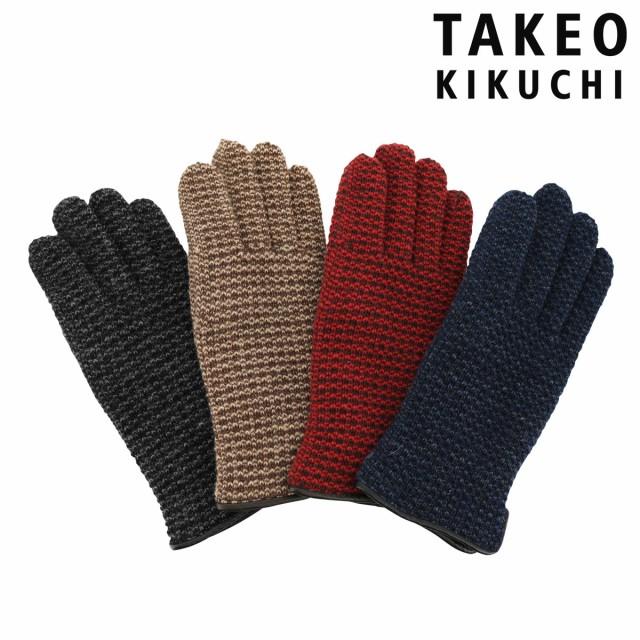 タケオキクチ 手袋 メンズ  tk-5088 TAKEO KIKUCH...