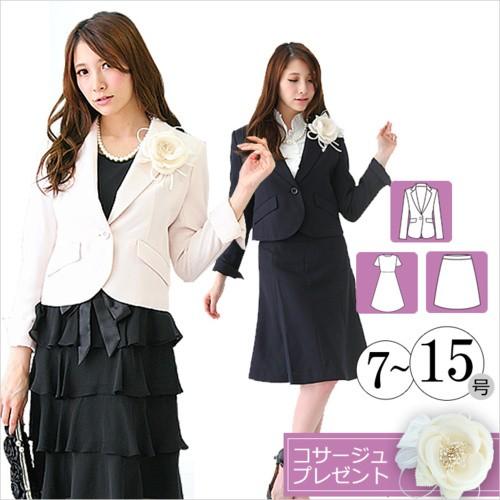 a179ba2d22db1 入学式 スーツ ママ 卒業式 3点 セット 小さい サイズ レディース フォーマル ワンピース スカート a391113