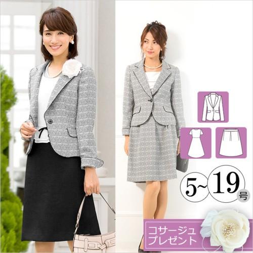 入学式 スーツ ママ 卒業式 3点 セット 小さい サイズ レディース フォーマル ワンピース スカート c562302