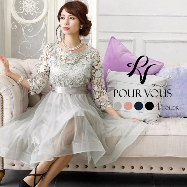 2a0c7e05d2be0 2988 パーティードレス ワンピース 結婚式 お呼ばれ ドレス 服装 フォーマルドレス 大人 フォーマル 上品 大きいサイズ