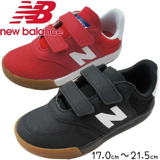 dcdc6a1ecbf0f キッズ ジュニア 男の子 女の子 スニーカー 運動靴 ニューバランス new balance KVT300 子供靴 キッズシューズ ベルクロ