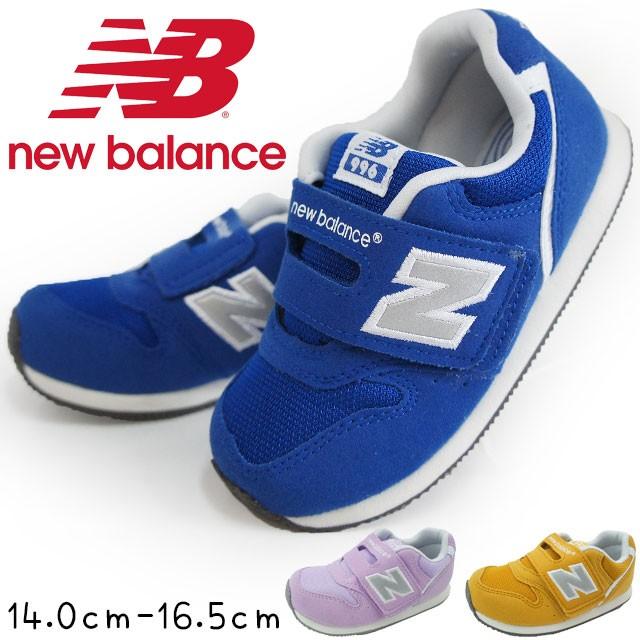 1e74ef00cbe00 キッズ ベビー 男の子 女の子 スニーカー ファーストシューズ ベビーシューズ ニューバランス new balance FS996 子供靴 ベルクロ