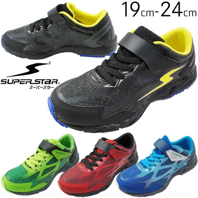 6a763893049be キッズ ジュニア 男の子 スニーカー 運動靴 ムーンスター MoonStar J865 スーパースター バネのチカラ。