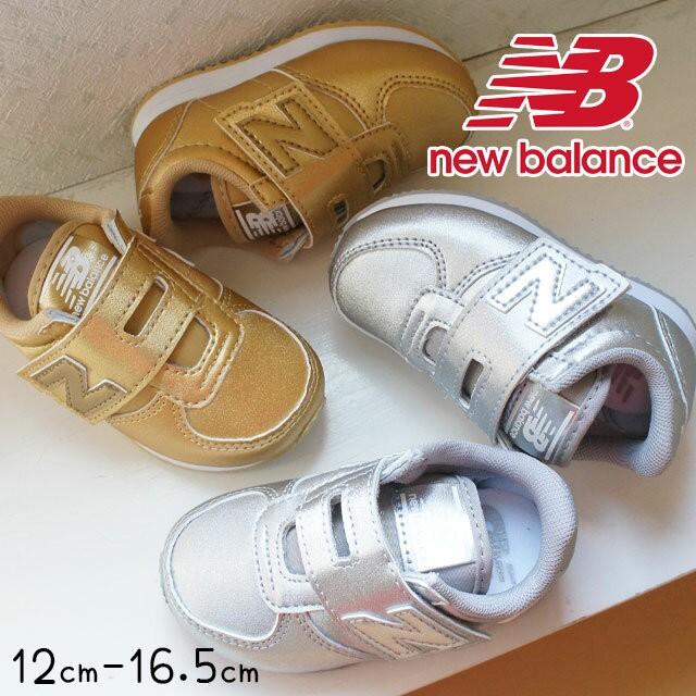 807abaad5ffb1 キッズ ベビー 男の子 女の子 スニーカー ファーストシューズ ベビーシューズ ニューバランス new balance NB NB KV220 ベルクロ