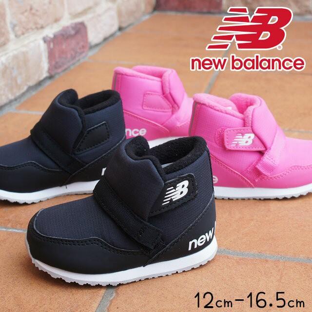 bd8476b80ac17 キッズ ベビー 男の子 女の子 ショートブーツ ウインターブーツ ニューバランス new balance NB NB FB996S 撥水