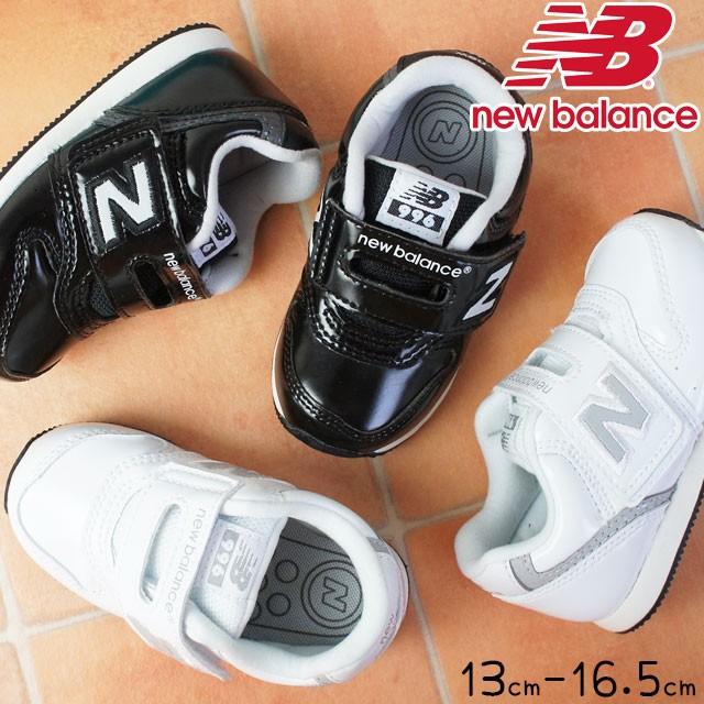 a8fa04f6773e2 キッズ ベビー スニーカー ファーストシューズ フォーマル ニューバランス new balance IV996 黒 白 ブラック ホワイト