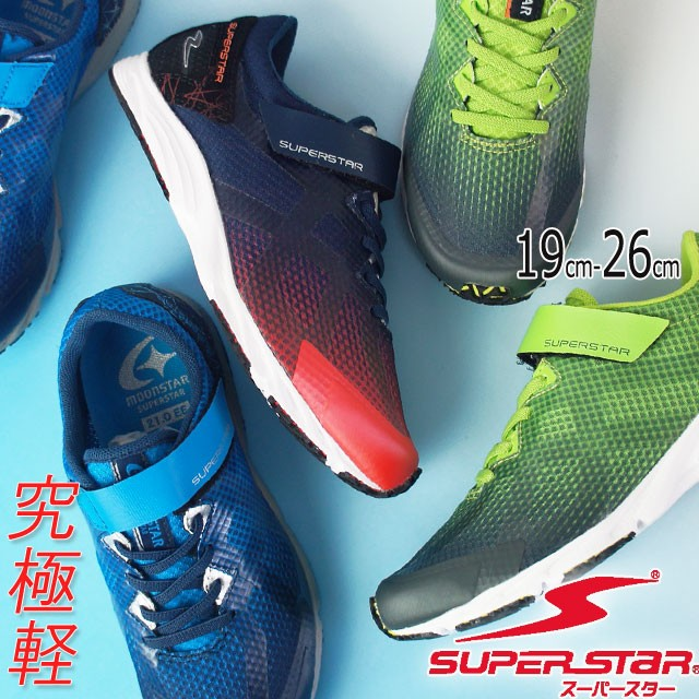 eedfcc7d8252c キッズ ジュニア 男の子 スニーカー ローカット 運動靴 ムーンスター MoonStar J883 バネのチカラ アルティメイターライト  SUPERSTARの通販はWowma!