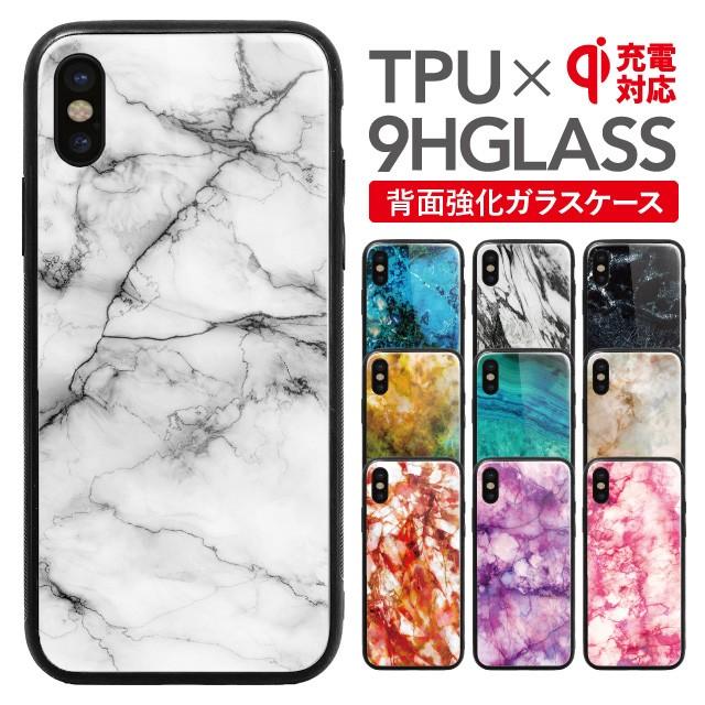3e9951f7d5 スマホケース iphone xr iphone xs max iPhoneX iPhone8 iPhone8plus iPhone7  iPhone7plus iPhone6s アイフォン カバー 背面ガラス