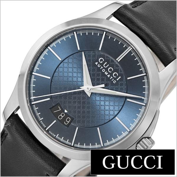 81c7f785de27 グッチ腕時計 GUCCI時計 GUCCI 腕時計 グッチ 時計 Gタイムレス G Timeless メンズ ブルー YA126443