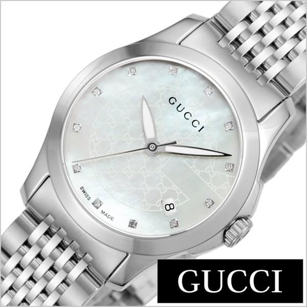 5996e641333c グッチ腕時計 GUCCI時計 GUCCI 腕時計 グッチ 時計 Gタイムレス G Timeless レディース ホワイト YA126535