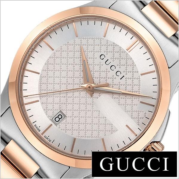 c77ed41d2025 グッチ腕時計 GUCCI時計 GUCCI 腕時計 グッチ 時計 Gタイムレス G-TIMELESS メンズ シルバー YA126473
