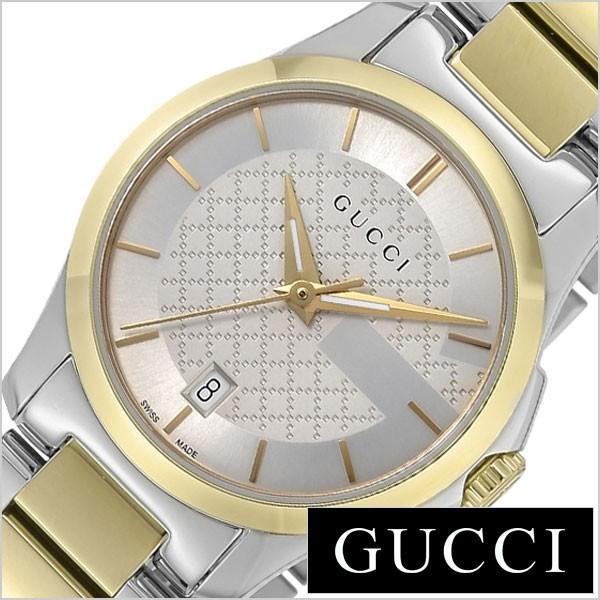 0419dcf31c88 グッチ腕時計 GUCCI時計 GUCCI 腕時計 グッチ 時計 Gタイムレス G-TIMELESS レディース シルバー YA126563