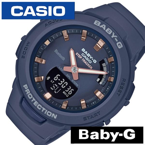 4a7d0b8247 カシオ腕時計 CASIO時計 カシオ 時計 ベビージー ジースクワッド BABY-G G-SQUAD レディース