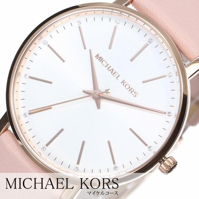 1ae19c0564e2 マイケルコース腕時計 MichaelKors時計 Michael Kors 腕時計 マイケル コース 時計 パイパー PYPER レディース シルバー  MK2741
