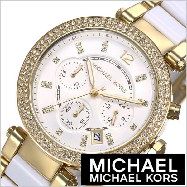 b7af6f81e88a MichaelKors腕時計[マイケル マイケルコース時計]Michael Kors マイケル コース 時計 パーカー (Parker
