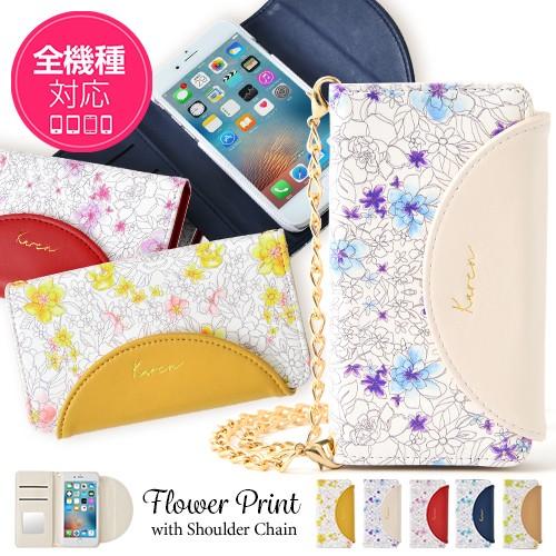 8680652d25 スマホケース 手帳型 全機種対応 鏡付き iPhoneX ケース iPhone xperia galaxy s8 カバー 花
