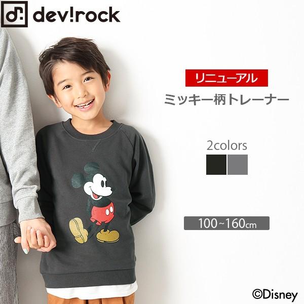 a7028315a533a 子供服 トレーナー キッズ 韓国子供服 男の子 女の子  Disney ベーシックミッキープリントスウェット裏